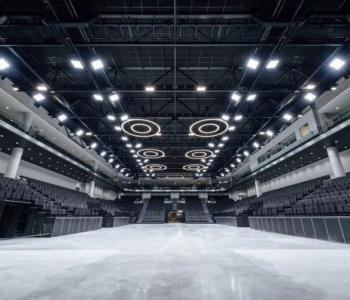 Universum O2 aréna Praha